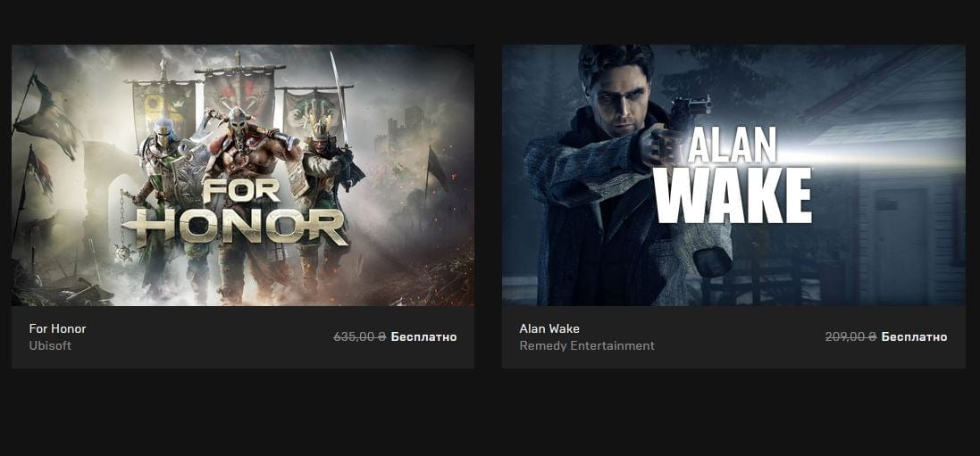 Alan Wake and For Honor Giveaway on Epic Games Store
