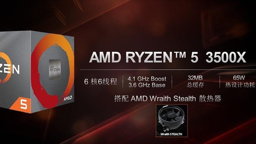 Технический характеристики и цена AMD Ryzen 5 3500X